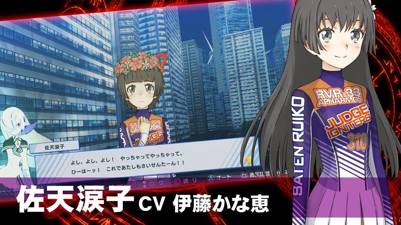 toaru majutsu no virtual on saten ruiko and apharmd the striker