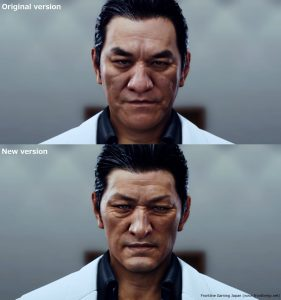 Judgment: Hayama Kyouhei before/after
