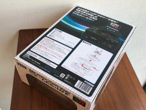 Mega Drive Tower Mini - Box