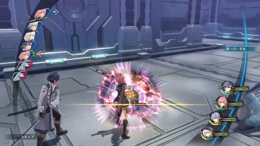 Cold Steel III - Battle