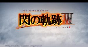 Trails of Cold Steel III - Japanese logo