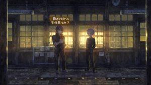 13 Sentinels - Scene 185