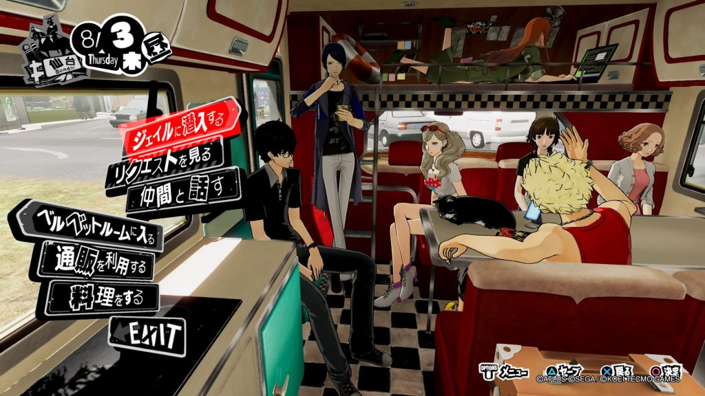 Persona 5 Scramble review: Inside HQ