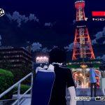 Sapporo TV Tower in Odori Park