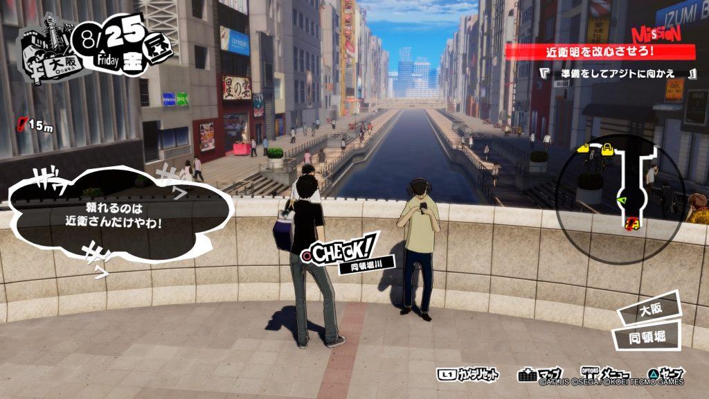Persona 5 Scramble review: Dotonbori, Osaka