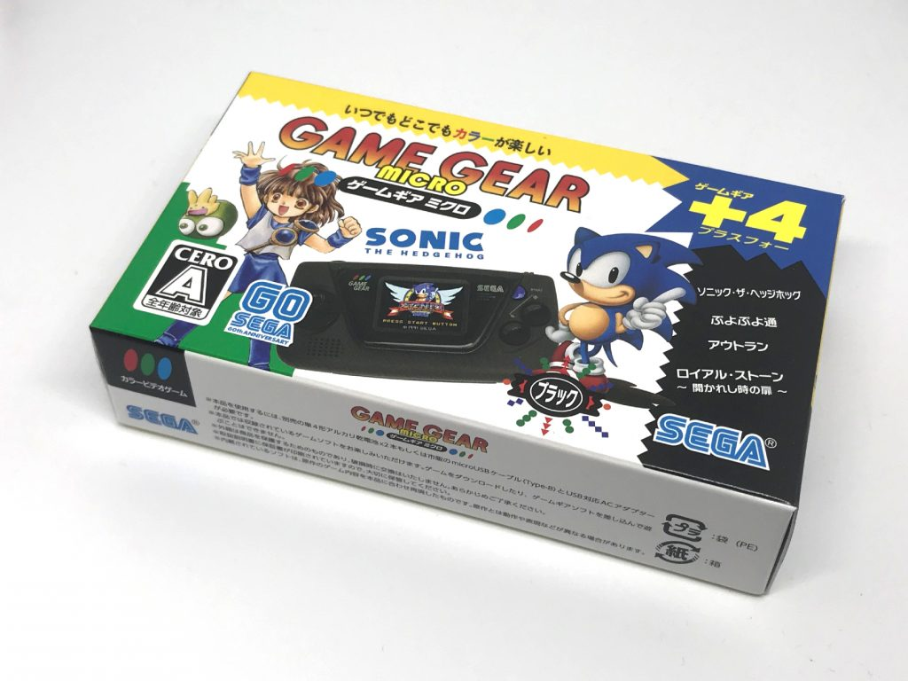 Game Gear Micro (Black) - Box (front)