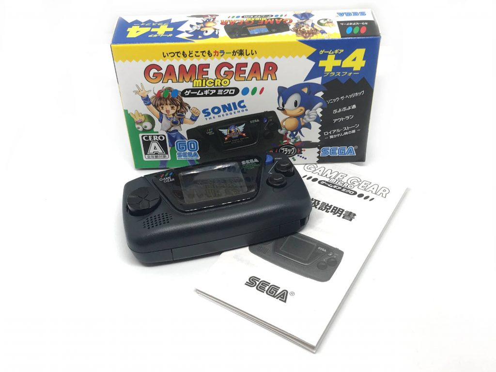 Game Gear Micro Black - Contents