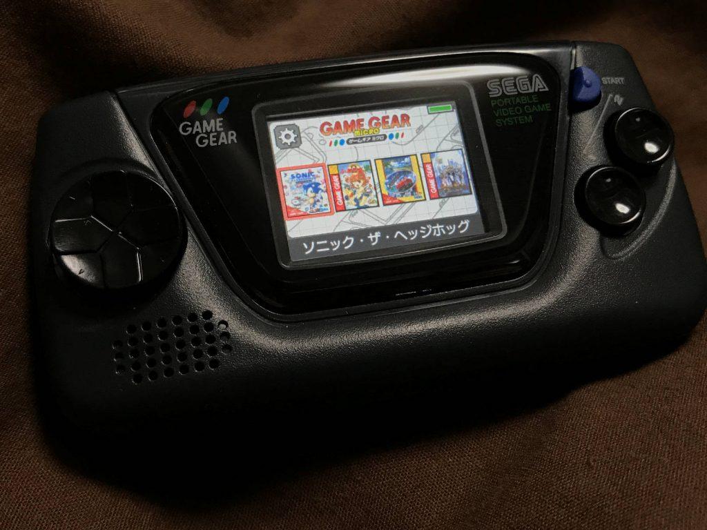 Game Gear Micro - Main menu