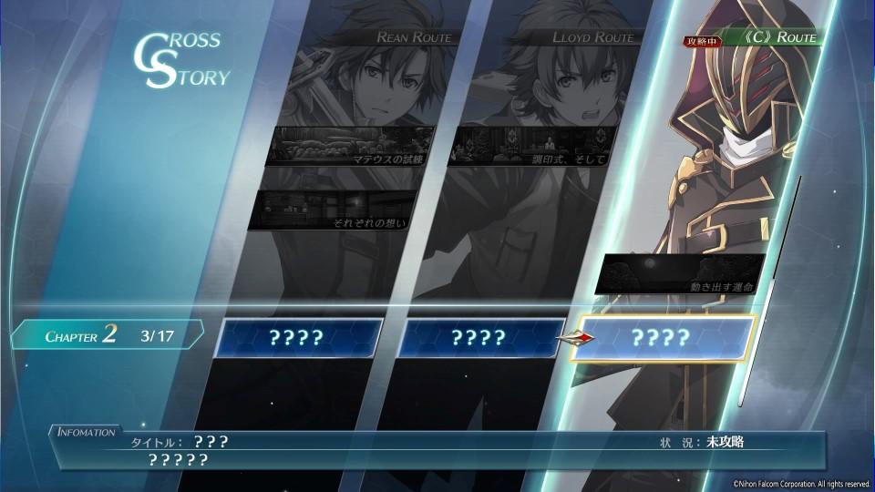 Hajimari no Kiseki - Cross Story system