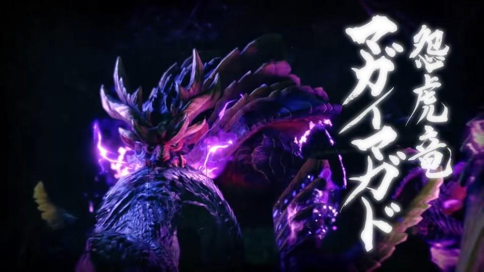 Monster Hunter Rise - Magaimagado
