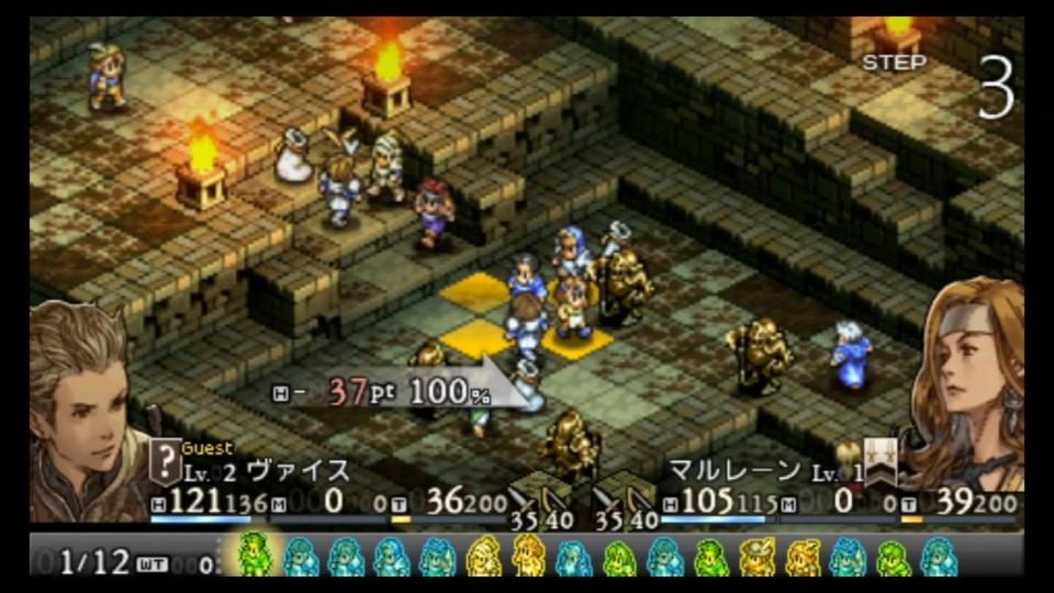 Tactics Ogre PSP - Memerangi