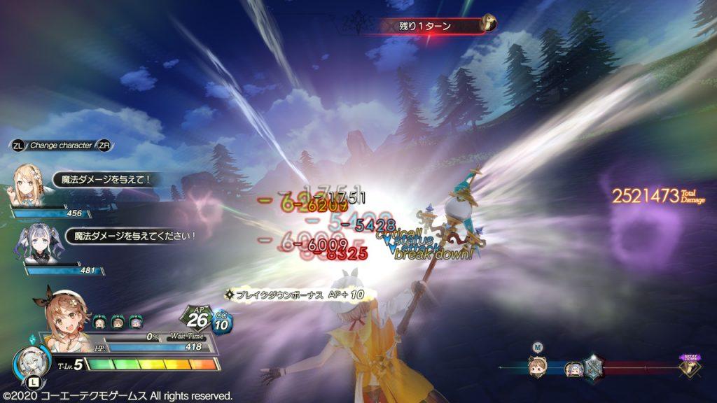 Atelier Ryza 2 - Battle