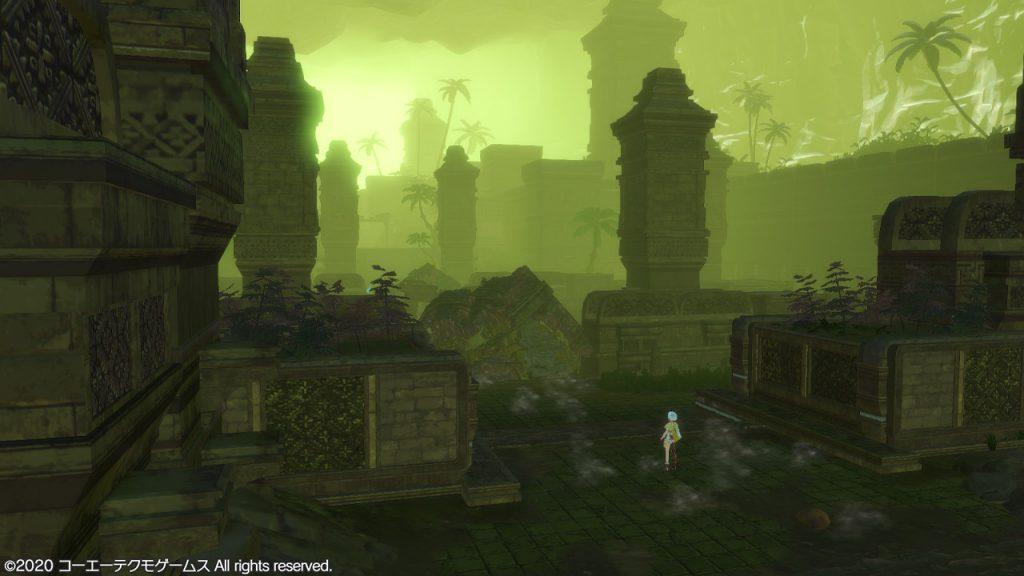 Atelier Ryza 2 - Ruins