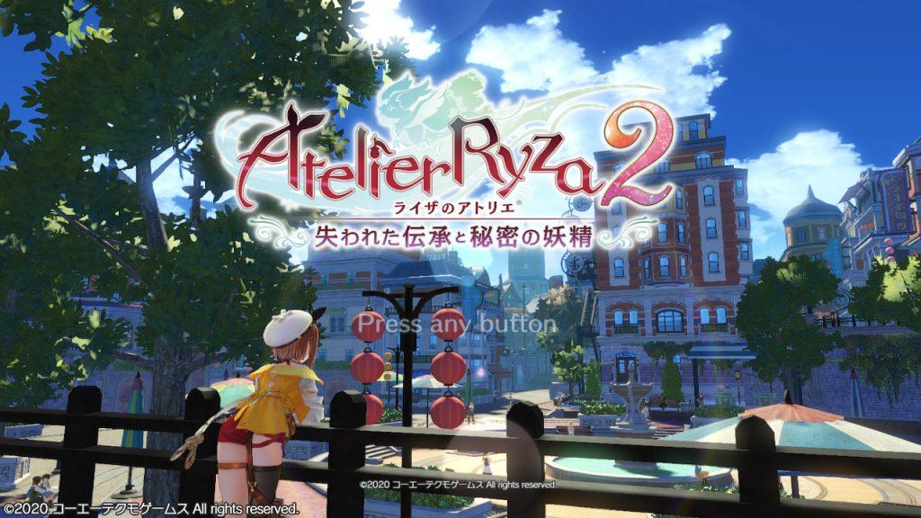 Atelier Ryza 2 - Title Screen