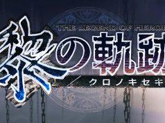Kuro no Kiseki title logo