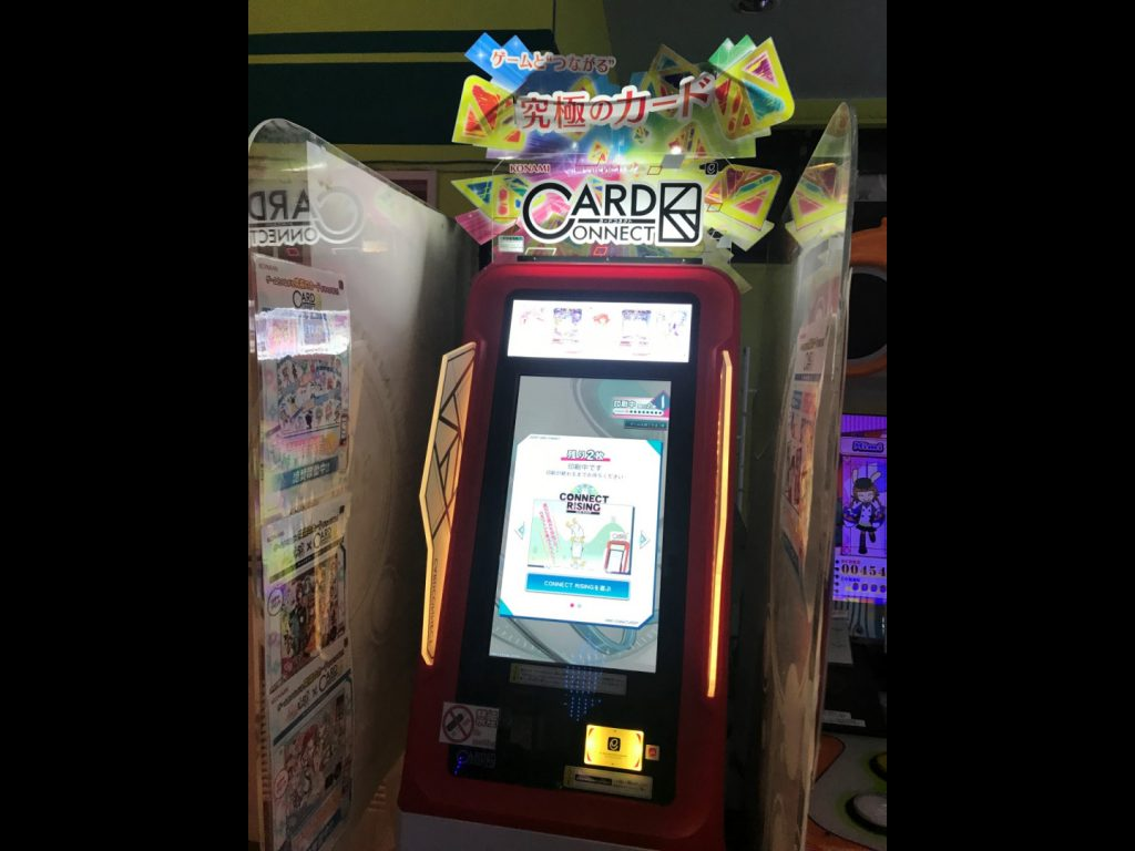 Card Connect Machine