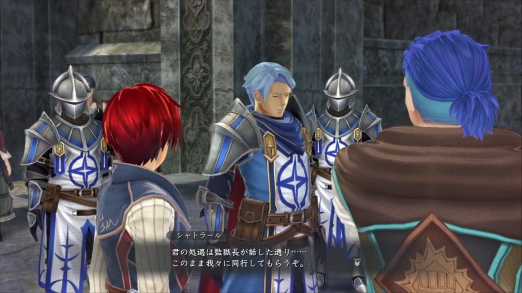 Ys IX - Adol Arrested