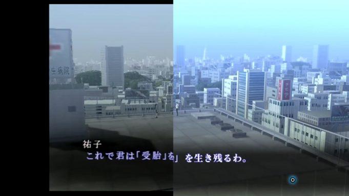 Shin Megami Tensei III Nocturne HD graphics comparison