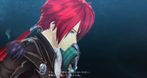 Ys IX - Crimson King