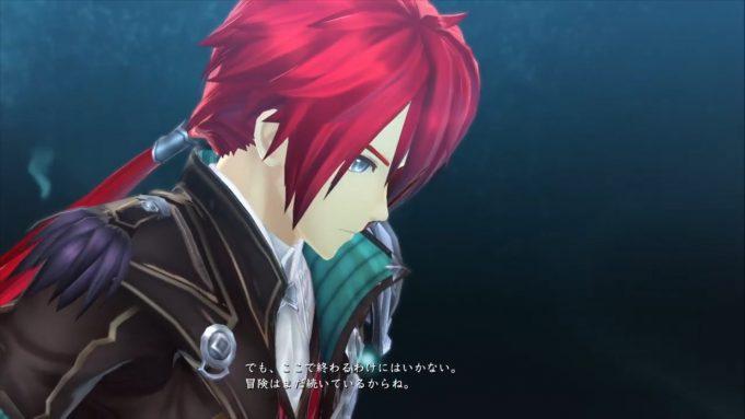 Ys IX - Crimson King