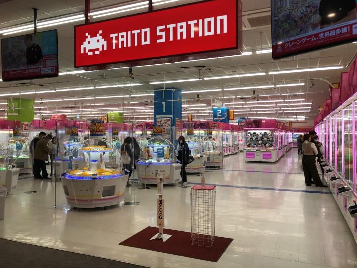Taito Station Fuchu Kururu