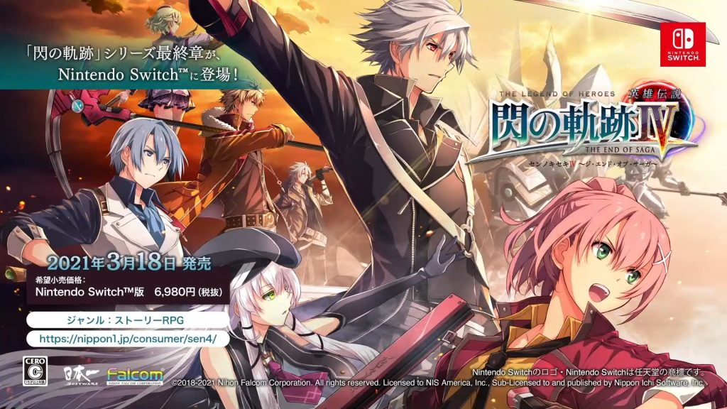 Trails of Cold Steel IV - Switch