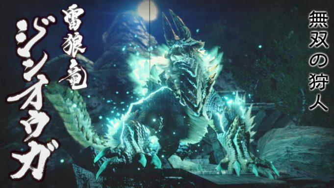 Monster Hunter Rise - Zinogre