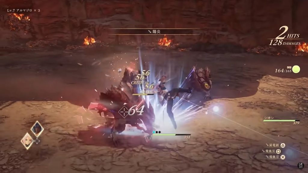 Tales of Arise Interview - Combat