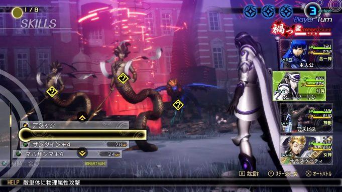 Shin Megami Tensei V - Battle