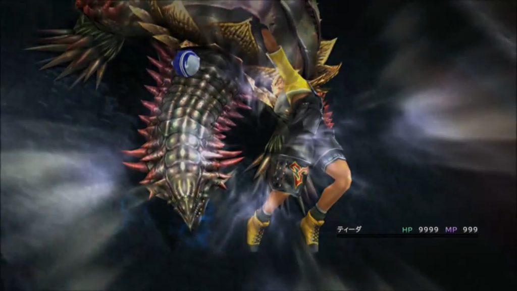 Final Fantasy X - Blitz Ace