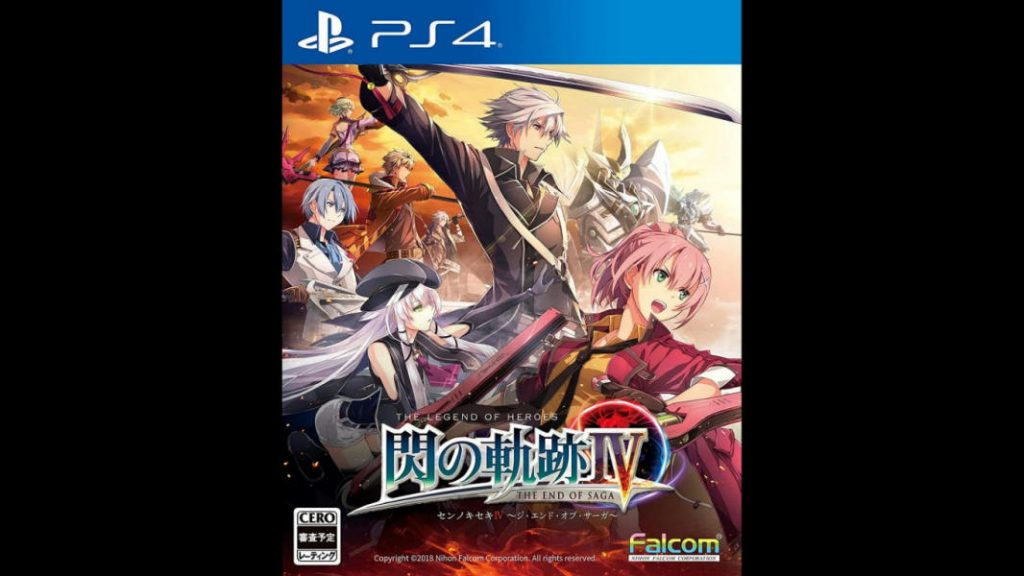 The Legend of Heroes: Cold Steel IV