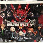 Tokyo Game Show 2021 - Relayer