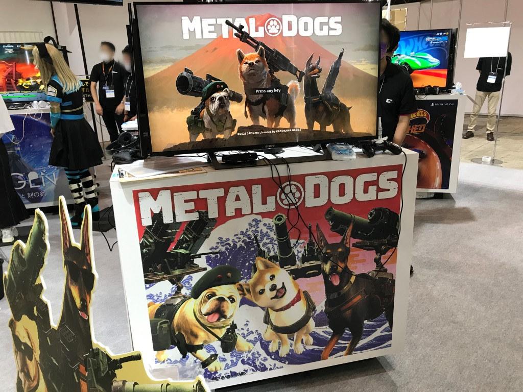 Metal Dogs - TGS2021