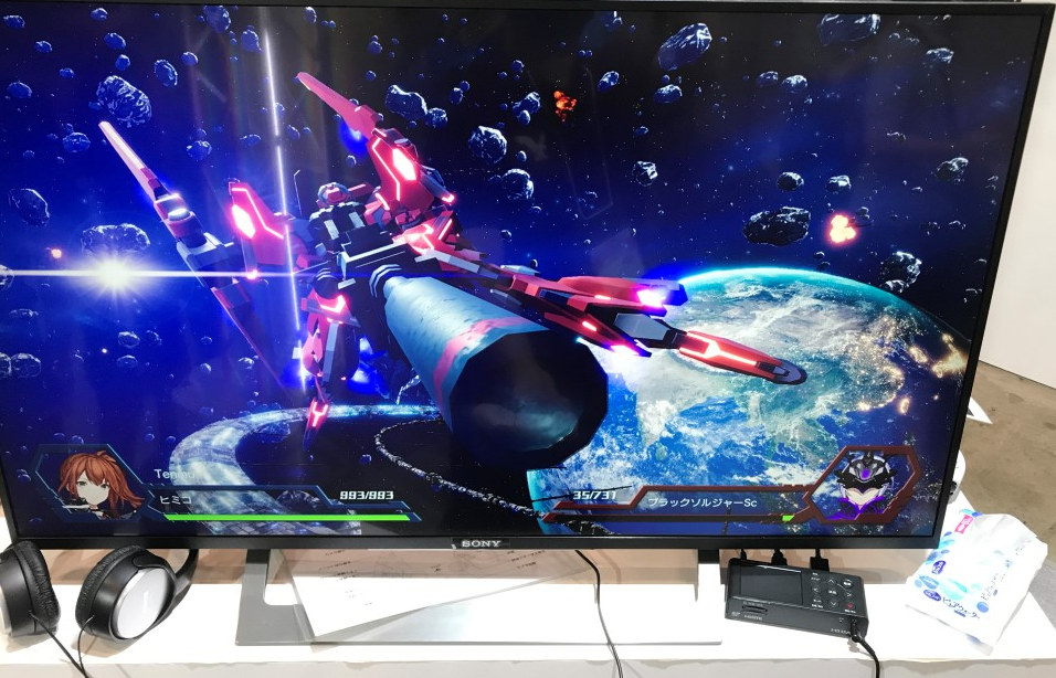Relayer - Tokyo Game Show 2021